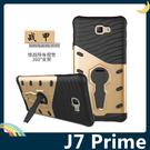 三星 Galaxy J7 Prime 三...