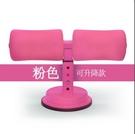 仰臥板 仰臥起坐輔助固定腳收腹機瑜伽運動卷腹吸盤式健腹健身器材家用板【快速出貨八折鉅惠】