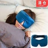 真絲大眼罩 加大加厚眼罩 飛機旅行睡眠三件套錢夫人小鋪