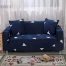 萬能全包沙發套通用沙發巾彈力沙發墊組合沙發罩單人三人貴妃全蓋