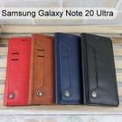 多卡夾真皮皮套 Samsung Galaxy Note 20 Ultra (6.9吋)