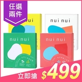 【2件$499】NuiNui 熊果葉美白/龍膽葉緊致/苦杏仁凈膚/米種子保濕 面膜(5片入) 多款可選