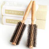 木梳子家用捲發滾梳氣墊頭皮按摩牛角梳頭梳捲梳子女圓筒內扣造型