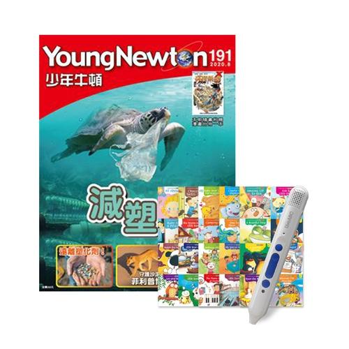 《少年牛頓》1年12期 贈 英語生命教育繪本故事集(全6書)+ 智慧點讀筆(16G)(Type-C充電版)