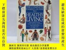 二手書博民逛書店The罕見Complete Family Guide to He