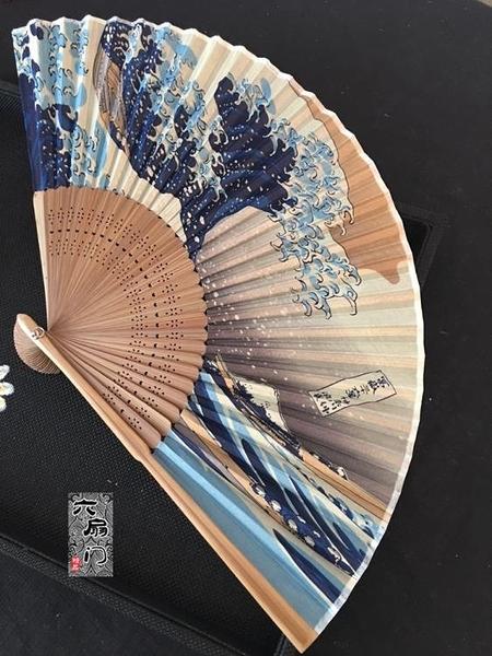 日式和風扇浮世繪神奈川海浪沖浪圖折扇 日本和扇男女工藝扇禮品