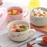 泡麵碗 燕麥早餐杯保鮮碗陶瓷帶蓋帶把密封方便泡面碗便當飯盒可微波爐 5色