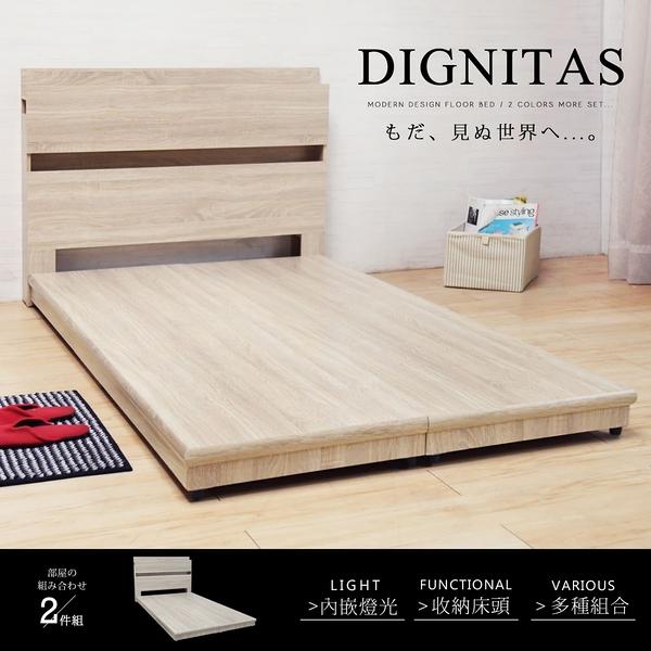 狄尼塔斯單人3.5尺房間組/2件式(床頭+床底)/2色/H&D東稻家居