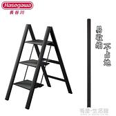 鋁合金梯子超薄摺疊家用小寬踏板花架置物凳SJAQ 有緣生活館