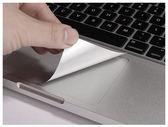Apple 蘋果 Macbook Air 13吋 手腕托保護膜 觸摸板貼 全托貼膜 觸板貼 掌托保護貼