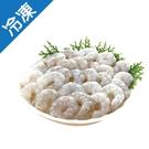 割背蝦仁(大)350g±10%/盒【愛買冷凍】