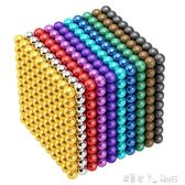 巴克球磁力鐵棒1000顆星巴球男孩女孩兒童益智魔力珠學生馬克玩具 潔思米