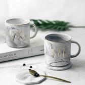 態生活北歐大理石紋金邊陶瓷馬克杯出口芬蘭MR 聖誕節禮物熱銷款