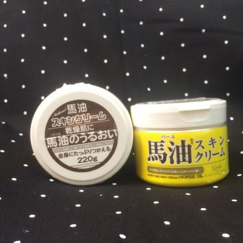 日本原裝 Loshi馬油保濕乳霜/冬天護膚 潤膚霜 220g 現貨
