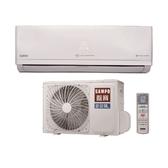 聲寶 SAMPO 聲寶2-3坪冷暖變頻分離式冷氣 AM-PC22DC1 / AU-PC22DC1