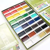 吳竹固體水彩顏料 顏料套裝 固體顏彩耽美igo【蘇迪蔓】