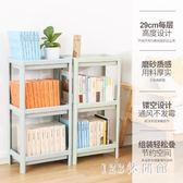 書櫃 多層小書架書柜簡易桌上學生用簡約現代省空間置物架子落地LB10512【123休閒館】
