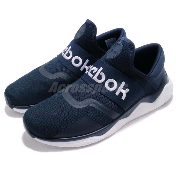 Reebok 休閒鞋 Royal Nova Supreme 藍 白 無鞋帶輕便設計 襪套式 男鞋 運動鞋【PUMP306】 CN5294
