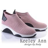 ★2018春夏★Keeley Ann極簡步調~運動風彈性布真皮軟墊楔形休閒鞋(粉紅色) -Ann系列