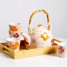 茶壺 小清新日式陶瓷茶水壺提梁壺釉下彩和風下午茶壺杯茶具套裝