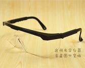 包郵 騎行實驗防護眼鏡防塵防風防沙防風鏡防飛濺電焊擋風護目鏡 沸點奇跡