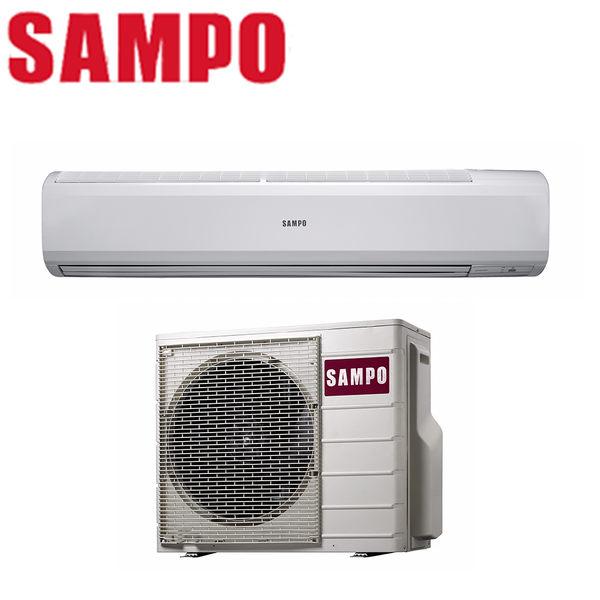 回函送★【SAMPO聲寶】9-11坪定頻分離式冷氣AU-PC63/AM-PC63