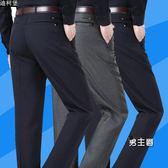 西裝褲中老年休閒褲男夏季薄款長褲父親褲子男40-60歲寬鬆直筒高腰西褲(免運)