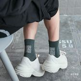 長筒襪襪子男女中筒襪長襪街頭歐美韓國情侶防臭棉質襪潮厚款夏季學院風3雙