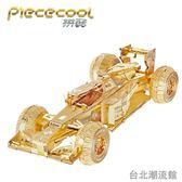 拼酷3D立體金屬拼裝模型方程式賽車DIY金屬拼圖模型玩具創意禮品