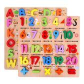 全館免運 幼兒童數字母6認數玩具2周歲5歲寶寶 cf
