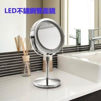臺式LED雙面梳妝鏡  帶燈5倍放大7寸【藍星居家】