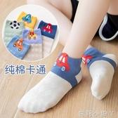 兒童襪子夏季薄款男童純棉網眼寶寶襪春夏超薄短筒船襪中大童棉襪 蘿莉小腳丫