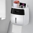 衛生紙盒衛生間置物架