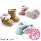 防滑底雪靴/寶寶嬰兒鞋/學步鞋/防滑底/仿麂皮保暖雪靴
