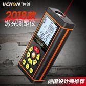 偉創激光測距儀高精度紅外線手持面積測量儀量房儀電子尺激光尺子igo 3c優購