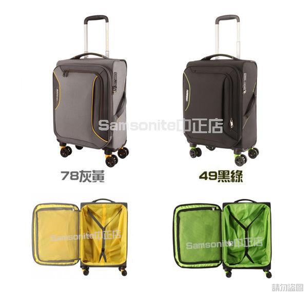 AT 美國旅行者【Applite 3.0S DB7】20吋登機箱/旅行箱 極輕2.0kg 可擴充 飛機輪 布箱推薦