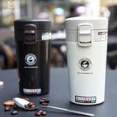 保溫杯女男士便攜水杯簡約學生韓版清新文藝杯子情侶咖啡杯