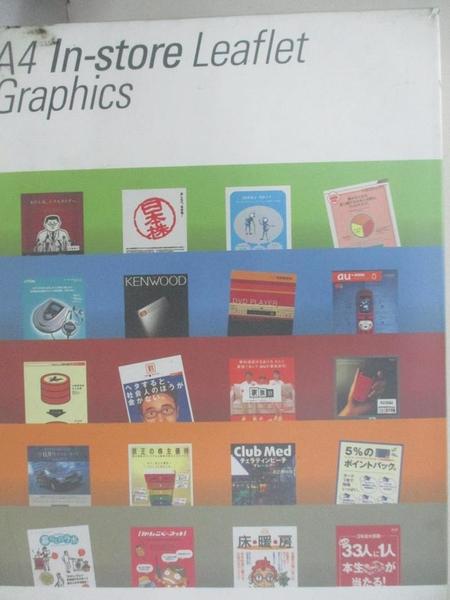 【書寶二手書T1/廣告_EFV】A4 in-store leaflet graphics_日文書_HASEGAWA, REIKO/ KISHIDA, MAYA/ IWANASHI, MITSUK