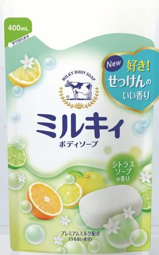 日本【牛乳石鹼】牛乳精華沐浴乳補充包(柚子果香)400ml