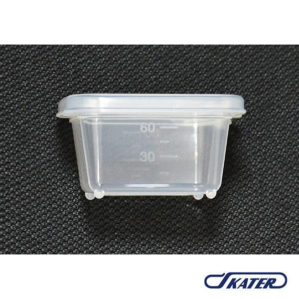 SKATER 日製透明分裝盒(M)60ml-5入