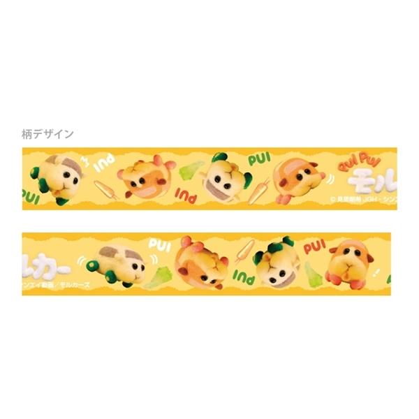 耀您館|日本製ENSKY紙膠帶天竺鼠車車PUI PUI紙膠帶4757系列(4入組)適手帳筆記本標註小貼紙
