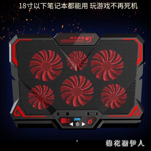 筆電散熱器電腦風扇底座水冷架游戲本靜音板15.6寸176PH4229【棉花糖伊人】