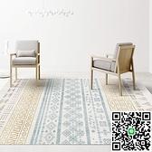 臥室客廳地毯家用輕奢復古沙發茶幾床邊毯易打理地墊摩洛哥【海闊天空】