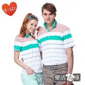 《情侶款》MIT時尚魅力條紋彈力透氣速乾短袖POLO衫(白綠)● 樂活衣庫【AD314】
