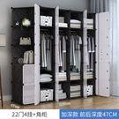 簡易衣櫃組裝單人衣櫥塑料組合儲物收納櫃子...