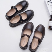 娃娃鞋日系娃娃鞋女秋季新款復古圓頭學院風搭扣小皮鞋lolita軟妹單鞋 萊俐亞