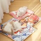 寵物墊 貓墊子睡覺用春季貓咪毯子保暖地墊狗狗睡墊毛毯寵物被子隔涼TW【快速出貨八折下殺】