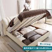 林氏木業現代奢華頭層牛皮雙人5尺掀床组R31