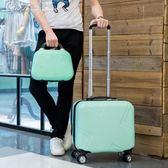 小行李箱萬向輪16寸旅行箱女拉桿箱學生登機箱18寸迷你子母箱logo「Chic七色堇」igo