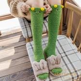 2雙裝 長筒襪子女可愛冬季加厚保暖睡眠襪長小腿襪【繁星小鎮】